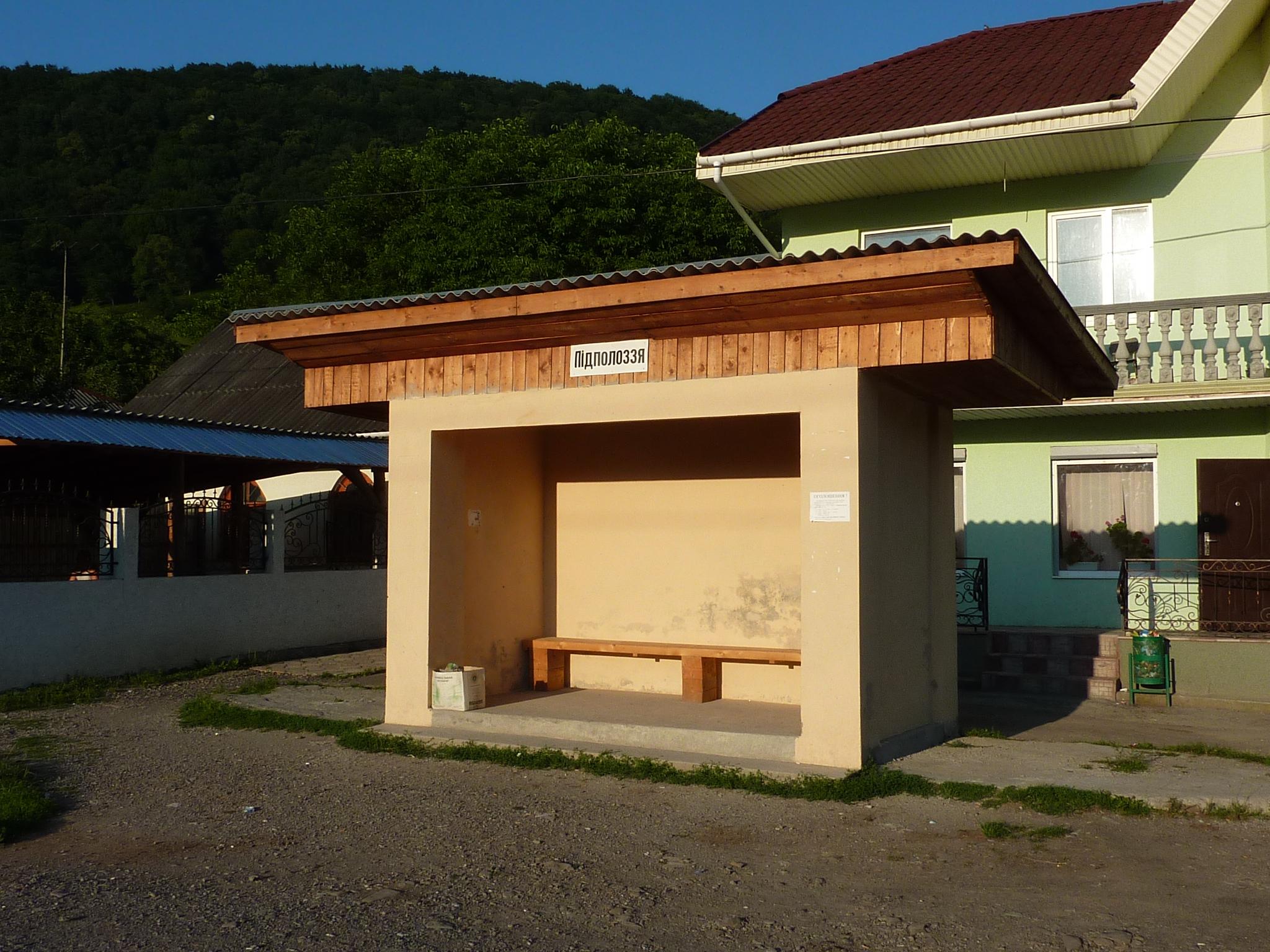 Zakarpatí, Pidpolozzya, 17.7.2011