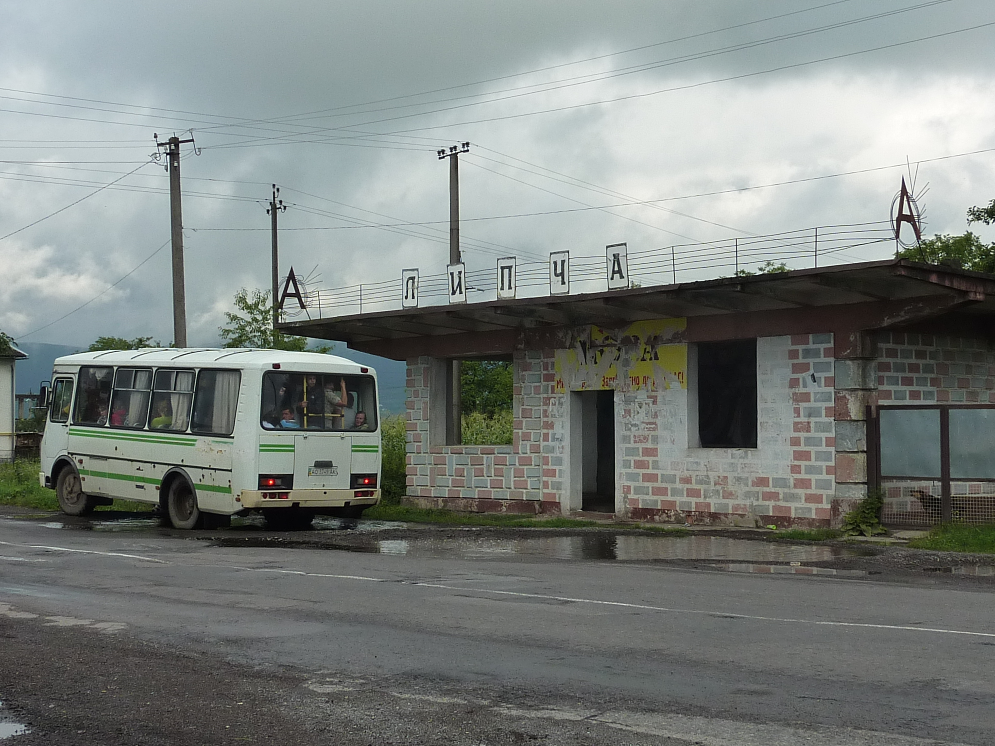 Zakarpatí, Lipča, 21.7.2011